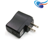 eGo Wall Charger Adaptor