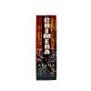Prime X E-Liquid - Chimera - 120ml / 0mg